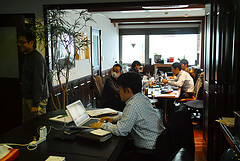 coworking in Tokyo